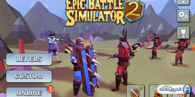 Epic Battle Simulator 2 game - دانلود Epic Battle Simulator 2 v1.4.00 بازی شبیه ساز جنگ حماسی ۲ برای اندروید+مود
