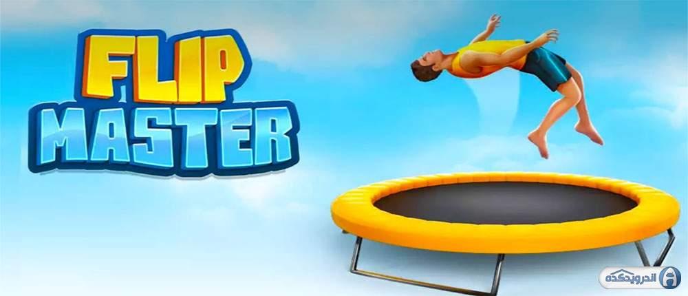 دانلود Flip Master 2.2.1 بازی استاد پرش اندروید + مود