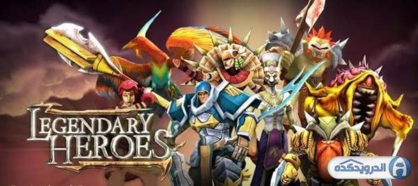 دانلود Legendary Heroes MOBA 3.0.78 بازی قهرمان افسانه ای اندروید