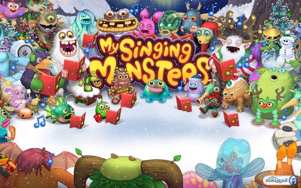 دانلود بازی هیولا های آوازه خوان My Singing Monsters v3.1.1 اندروید