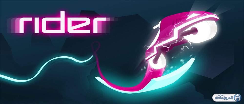 دانلود Rider 1.5.4  بازی موتورسوار اندروید