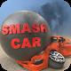 دانلود Smash Car 3D 2.0 بازی ماشین تصادفی سه بعدی اندروید