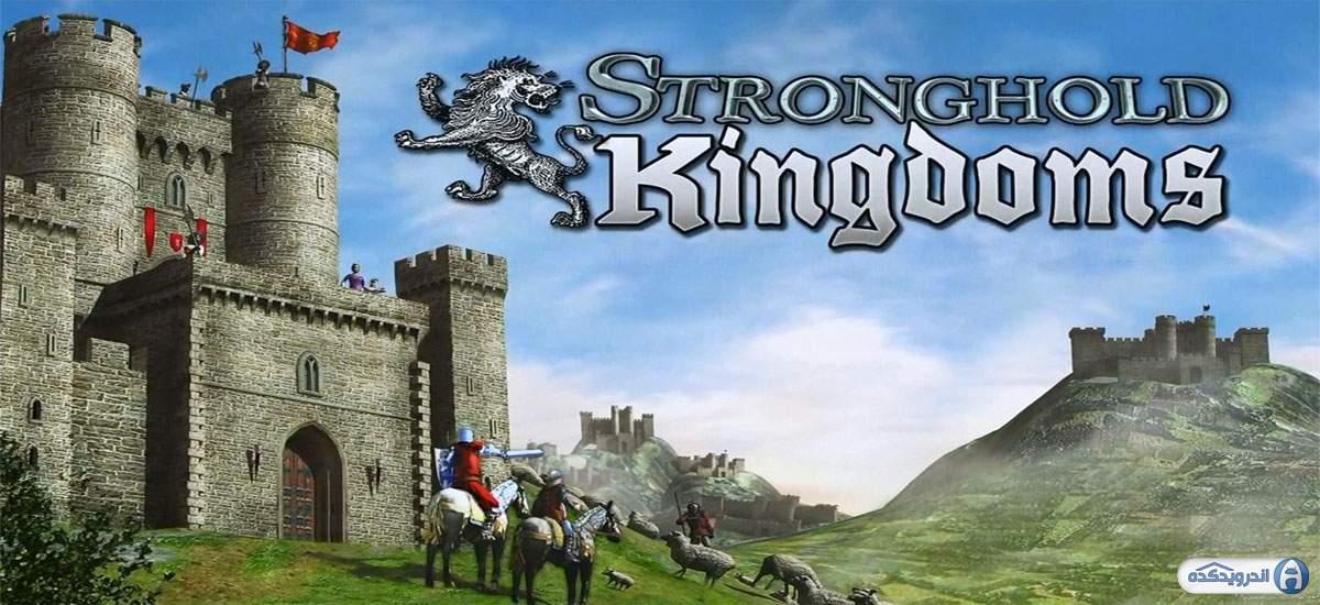 Stronghold Kingdoms Feudal Warfare Cover - دانلود Stronghold Kingdoms: Feudal Warfare 30.139.1470 بازی جنگ های صلیبی-مقر امپراطوری اندروید + دیتا