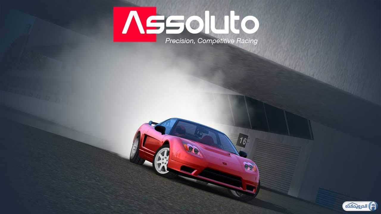 دانلود Assoluto Racing 2.9.1 بازی مسابقات اتومبیلرانی اندروید