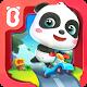 دانلود Baby Panda's Puzzle Town 8.19.00.00  بازی پازل پاندا اندروید