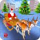 دانلود Christmas Santa Rush Delivery- Gift Game 1.0 بازی ارسال هدایای کریسمس اندروید