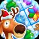 دانلود Christmas Sweeper 3 2.0.2  بازی کریسمس ۳ اندروید