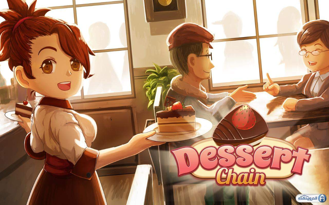 Dessert Chain Coffee Sweet Cover - دانلود Dessert Chain: Coffee & Sweet 0.8.24  بازی زنجیره ی دسر ها:قهوه و شکلات اندروید + مود
