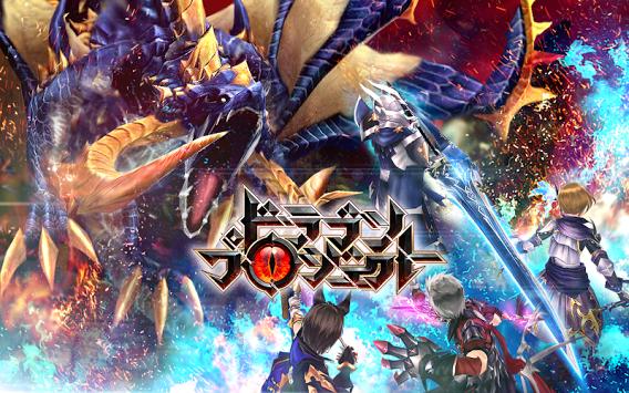 دانلود Dragon project 1.8.8 بازی اژدها اندروید