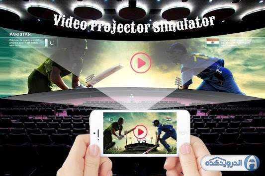 دانلود HD Video Projector Simulator 1.3 برنامه شبیه ساز پروژکتور اندروید