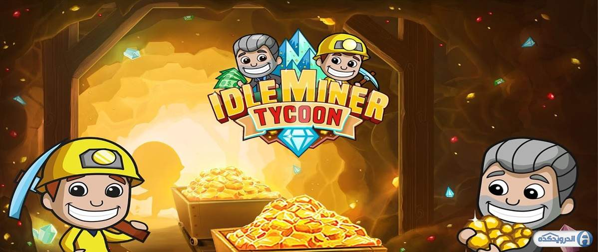 Idle Miner Tycoon Cover - دانلود Idle Miner Tycoon 2.9.0  بازی معدنچی پولدار اندروید + مود