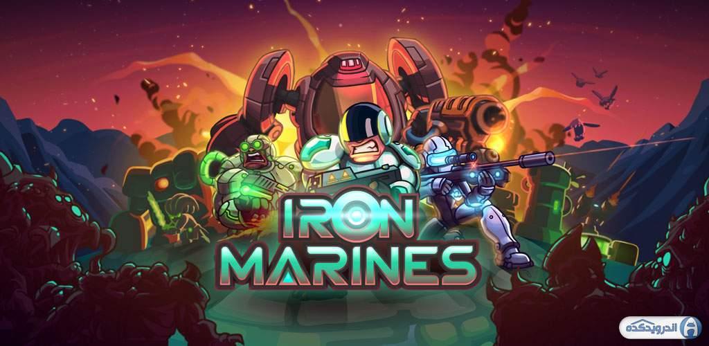 دانلود Iron Marines 1.6.3  بازی تفنگداران دریایی اندروید
