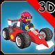دانلود Kids Racing Islands cars game 1.38 بازی مسابقه ی ماشین سواری برای کودکان اندروید