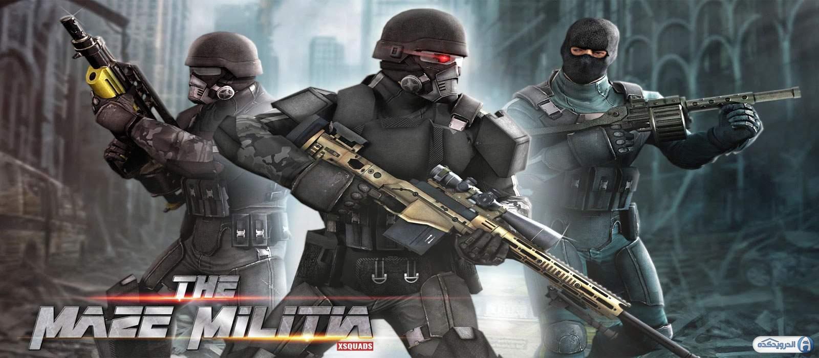 دانلود MazeMilitia: LAN Online Multiplayer Shooting Game 3.3 بازی چند نفره تیراندازی آنلاین اندروید + مود + دیتا