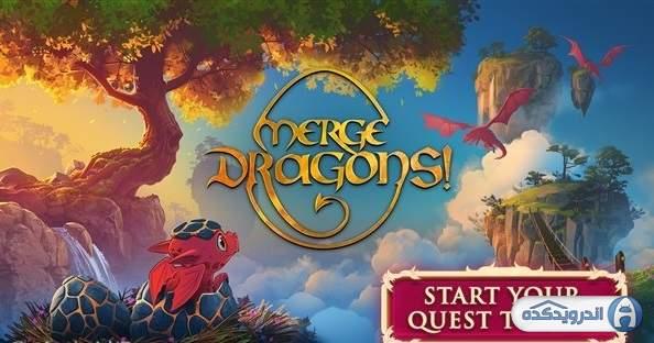 دانلود Merge Dragons 6.4.0 بازی پازل ادغام اژدها اندروید