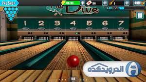 دانلود بازی چالش بولینگ PBA® Bowling Challenge v3.8.39 اندروید