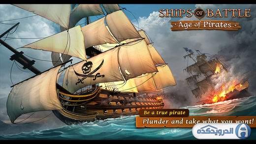 دانلود Ships of Battle Age of Pirates 2.6.28 بازی کشتی های جنگ در عصر دزدان دریایی اندروید + مود