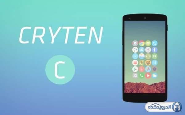 دانلود Cryten - Icon Pack 20.9.0 برنامه تم جدید برای اندروید