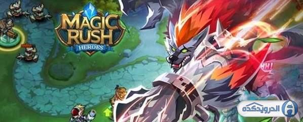 دانلود Magic Rush: Heroes 1.1.295 بازی جادویی قهرمانان اندروید