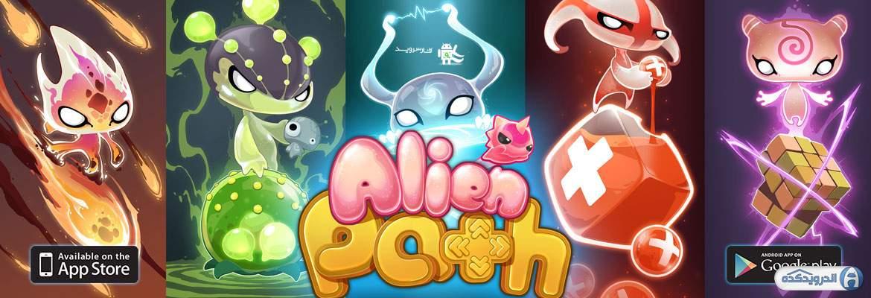 دانلود Alien Path 2.10.1  بازی محبوب مسیر بیگانه اندروید + مود