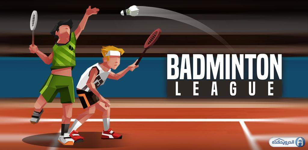 دانلود Badminton League 5.23.5052.1 بازی لیگ بدمینتون اندروید + مود