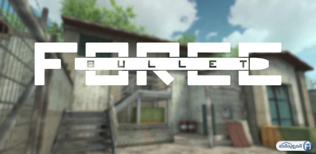 دانلود Bullet Force 1.83.0 بازی اکشن ضربه گلوله اندروید