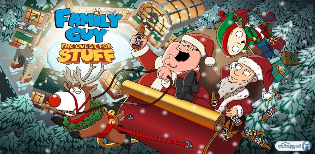 دانلود بازی مرد خانواده Family Guy The Quest For Stuff v4.6.0 اندروید