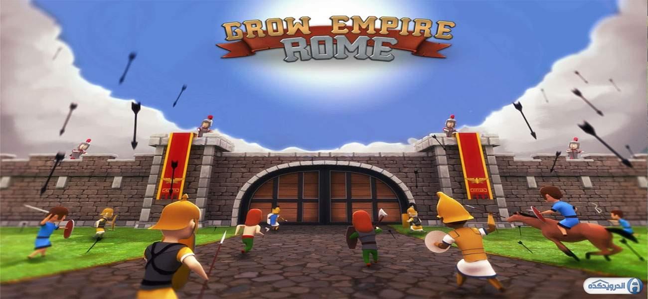 دانلود Grow Empire Rome v1.4.71 بازی گسترش امپراطوری روم اندروید