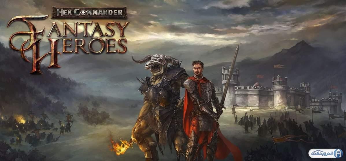 دانلود Hex Commander: Fantasy Heroes 5.1.1 بازی فرمانده هگز:قهرمانان قدرتمند اندروید