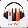 دانلود Listen! v3.4 برنامه پلیر گوش بده! اندروید