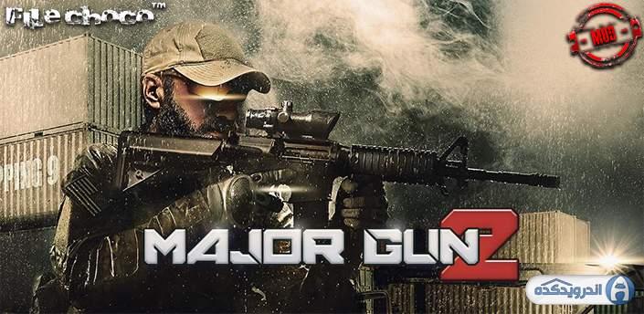 دانلود Major Gun : war on terror v4.1.7 بازی تیراندازی برای اندروید