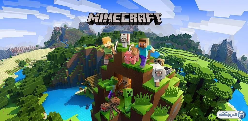 دانلود Minecraft: Pocket Edition 1.16.200.51 بازی ماین کرافت اندروید + مود