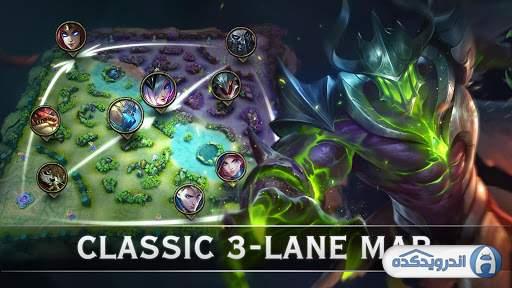 دانلود Mobile Legends: Bang Bang v1.5.32.5811 بازی افسانه ی موبایل اندروید
