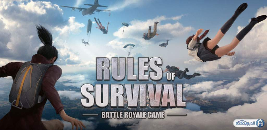 RULES OF SURVIVAL game - دانلود RULES OF SURVIVAL V1.163895.171312  بازی اکشن قوانین بقا اندروید + دیتا