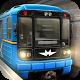 دانلود Subway Simulator 3D 1.16.0  بازی شبیه ساز مترو سه بعدی اندروید