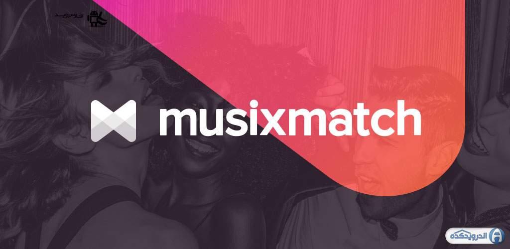 دانلود Musixmatch - Lyrics & Music 7.8.0 برنامه نمایش شعر آهنگ ها اندروید
