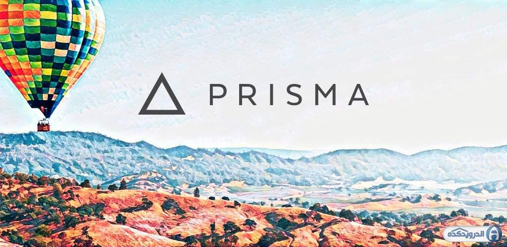 دانلود Prisma 4.2.0.481 برنامه پریسما : ویرایش و افکت عکس اندروید