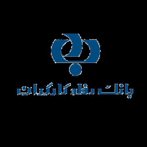 دانلود Mobile Bank Refah 2.1.0.1 همراه بانک رفاه کارگران اندروید