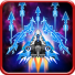 دانلود Space Shooter : Galaxy Shooting 1.276 بازی تیراندازی در کهکشان ها اندروید + مود