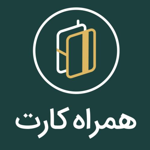 دانلود نرم افزار بانک آینده Ayande Bank v4.8.5
