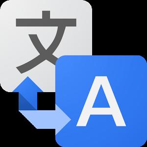 دانلود برنامه Google Translate 6.6.1.RC09.302039986 مترجم گوگل اندروید