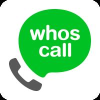 دانلود برنامه مسدود سازی تماس ها و پیام ها در لاین LINE whoscall- Caller ID&Block v6.72 اندروید