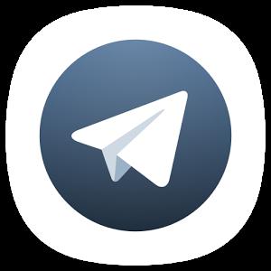 دانلود Telegram X 0.21.1.1011 – تلگرام ایکس برای اندروید