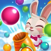 دانلود Bunny Pop 20.1215.00 – بازی سرگرم کننده بانی پاپ اندروید