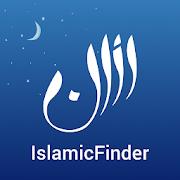 دانلود Athan: Prayer Times, Azan, Quran, Qibla and Dua 5.5.4 – برنامه اوقات شرعی اندروید