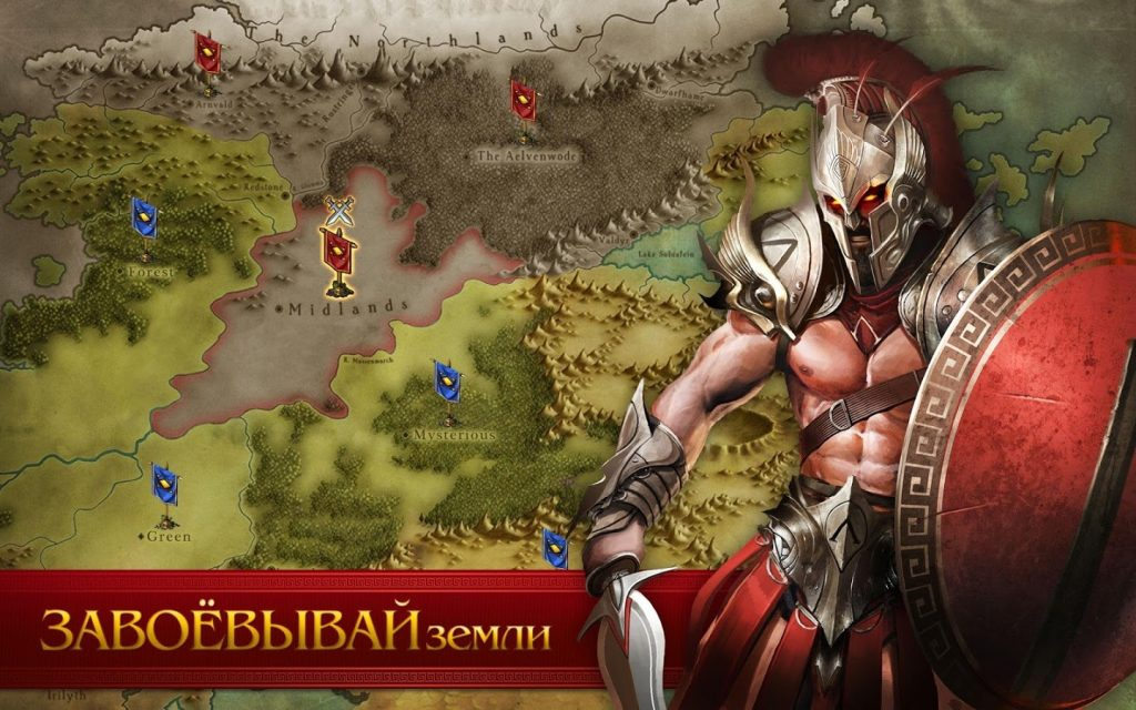 image 7 1024x640 - دانلود Rise of War : Eternal Heroes 1.2.8  بازی آنلاین قهرمانان ابدی اندروید