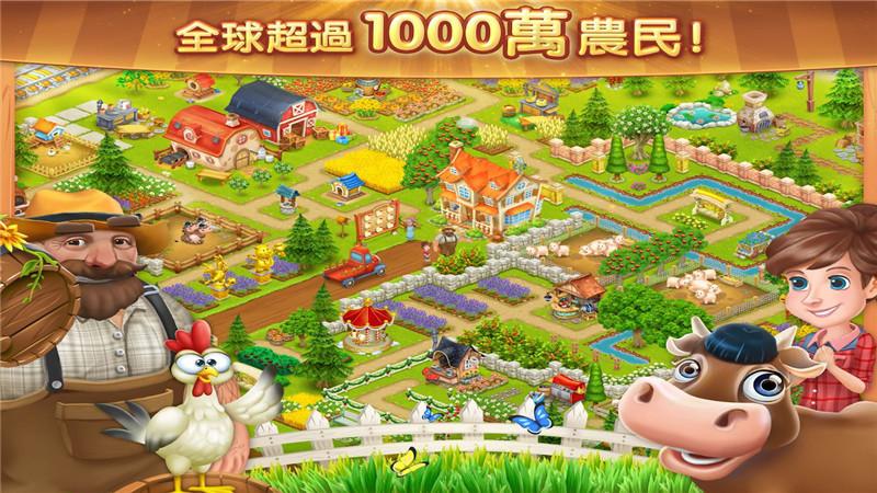 دانلود Let's Farm 8.26.0 - بازی پرطرفدار مزرعه داری اندروید