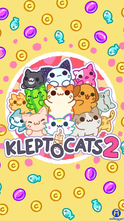 دانلود KleptoCats 2 v1.24  – بازی کودکانه گربه های ناقلا 2 اندروید