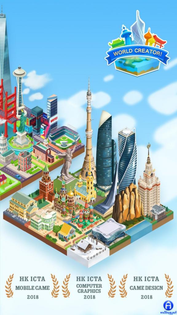 دانلود World Creator - 2048 Puzzle & Battle 4.0.5 – بازی پازلی ساخت جهان اندروید