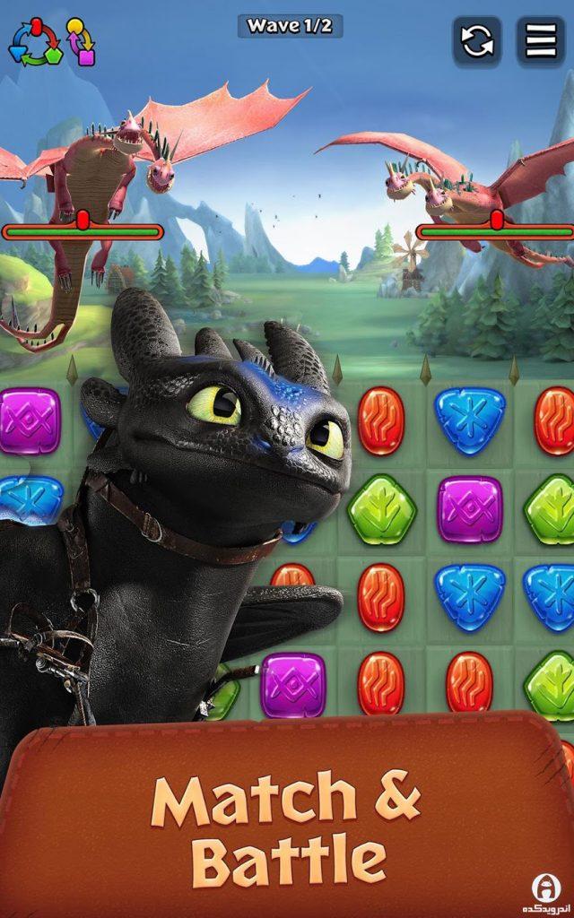 دانلود 1.18.9 Dragons: Titan Uprising – بازی پازلی اژدهایان اندروید